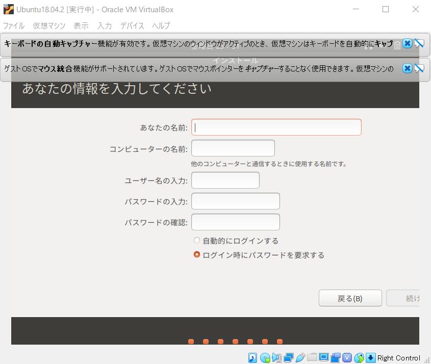 ubuntu9.PNG