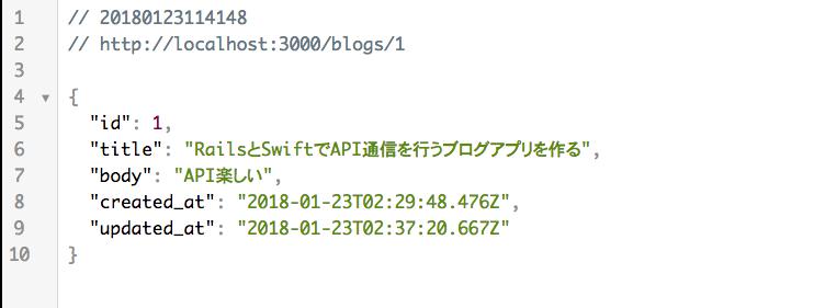 スクリーンショット 2018-01-23 11.41.53.png