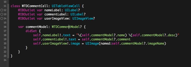 WTDCommentCell_swift.jpg