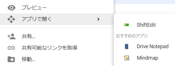 GoogleDriveNotebook4.png