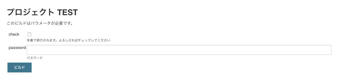 スクリーンショット 2017-11-06 10.37.24.png