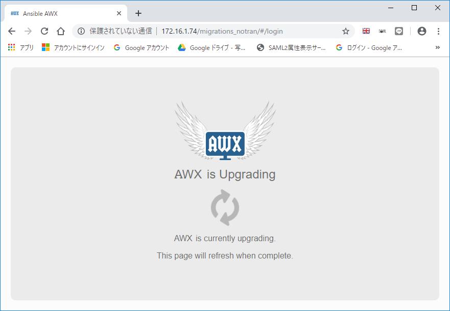 AWXをインストールしてCatalystにPlaybookを実行してみる - Qiita