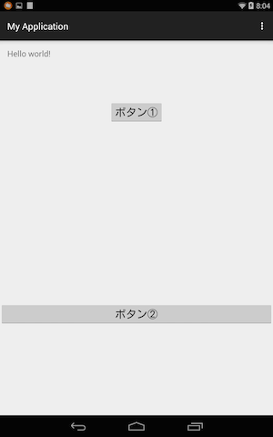 Screenshot_2015-01-03-08-04-14.png