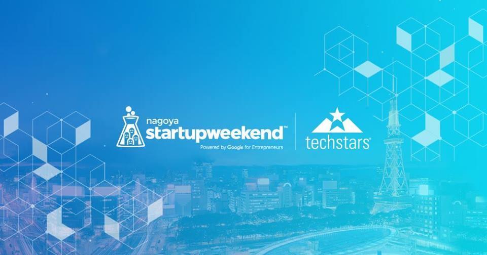 Startup Weekend Nagoya 未来 @ KPMG名古屋事務所