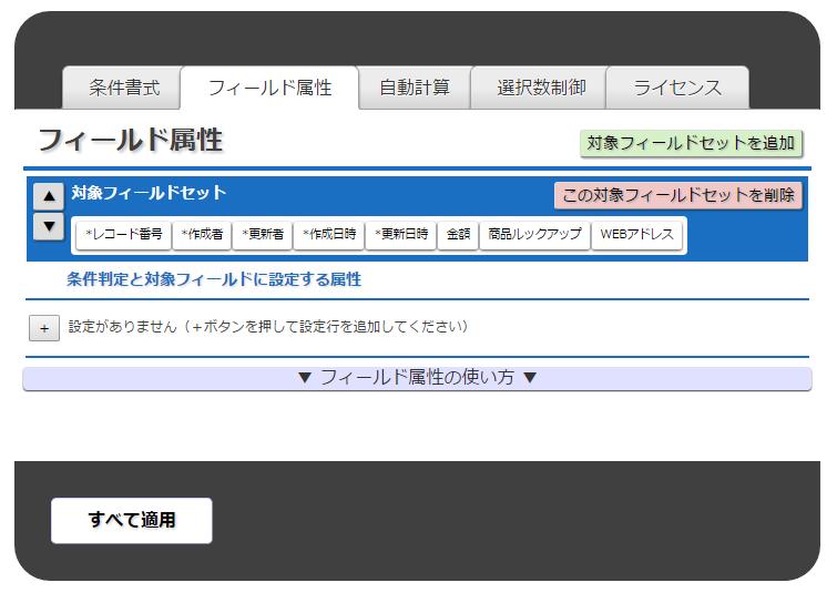 ss_plugin_config2.png