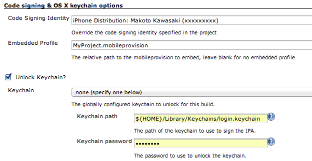 jenkins-xcode-sign.png