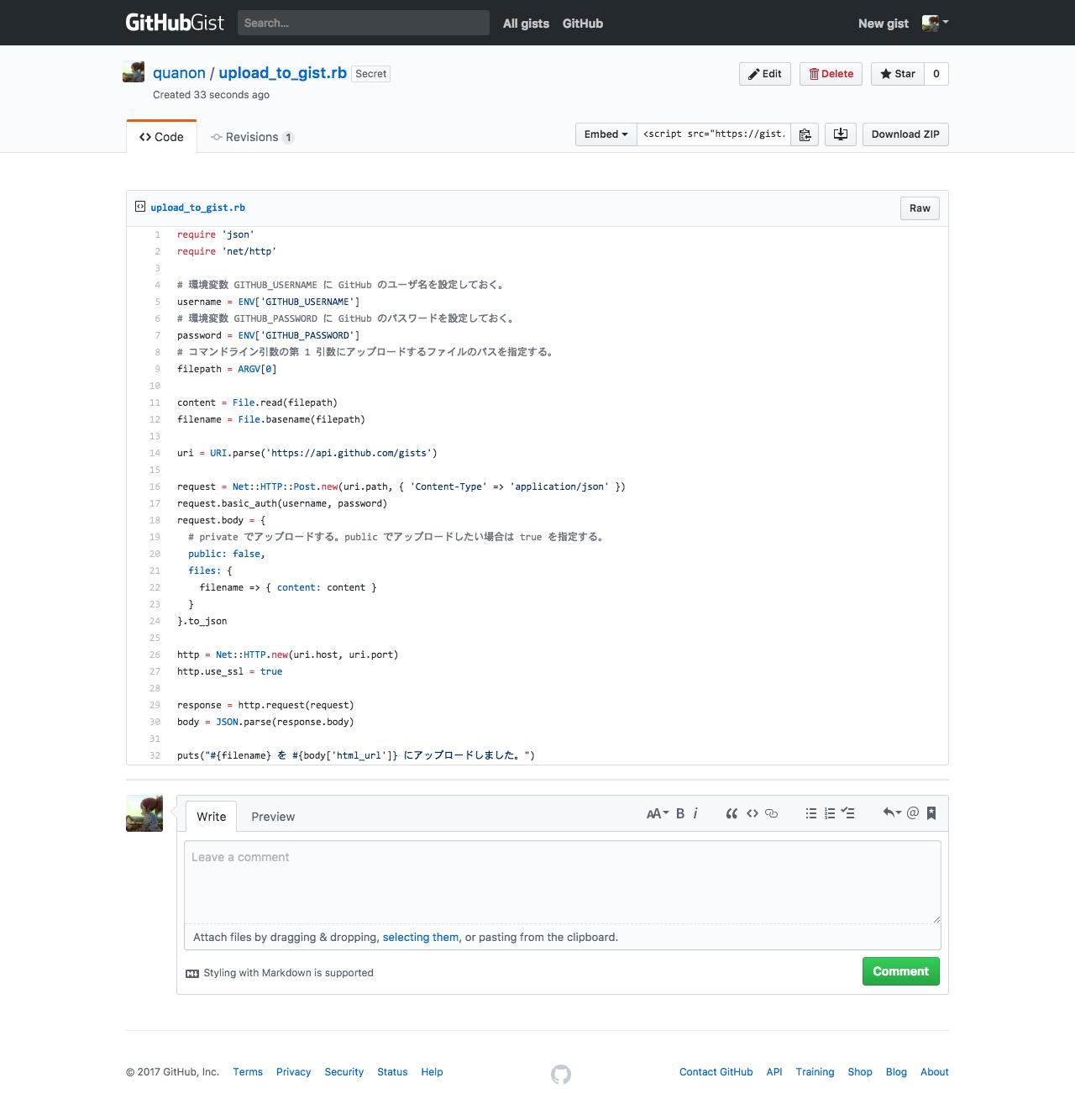 gist.github.com-quanon-f98fdcbf58539da7f2df69be0cb3bb35(Laptop with MDPI screen).png