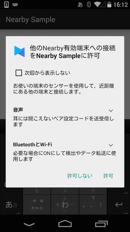 Screenshot_2015-08-16-16-12-31.png