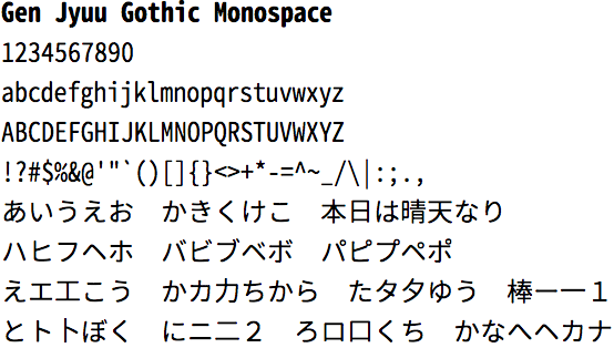 gen_jyuu_gothic_monospace.png
