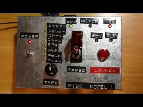 みそみそミサイル発射装置 MISO MODEL1とは?
