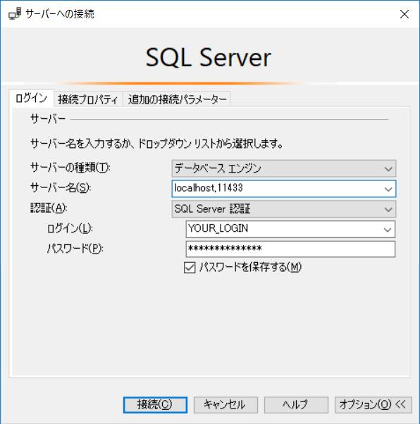SSMS_SSH_Portfowarding1of3.PNG