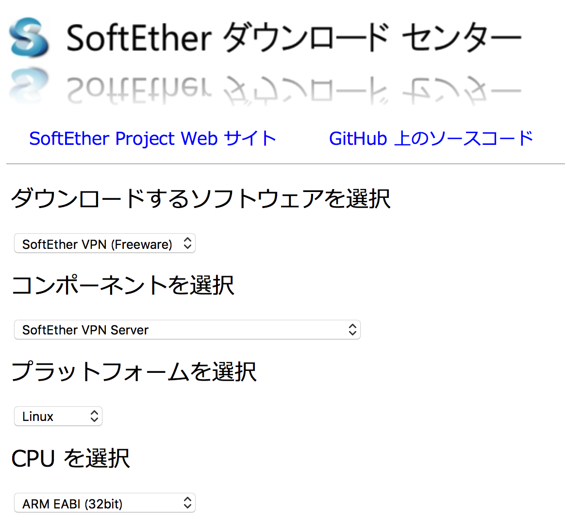 Raspberry PI VPN構築の日まで(1日目、2日目) - Qiita