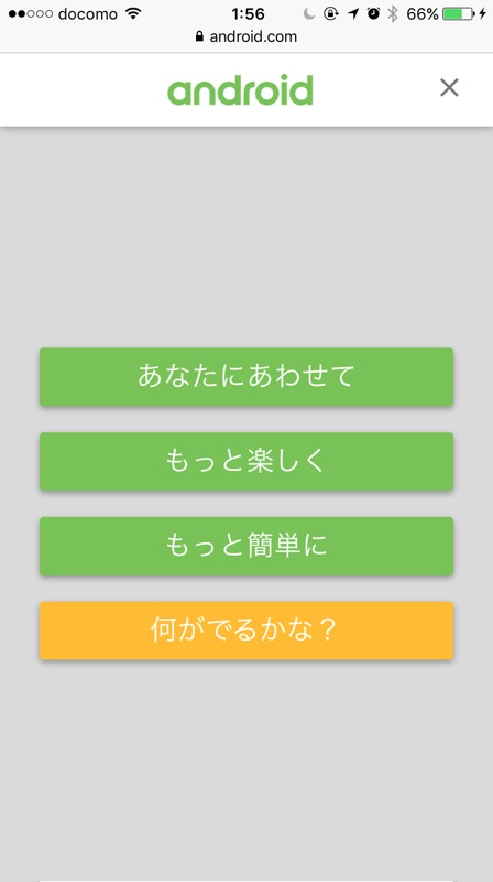 IMG_6220.jpg