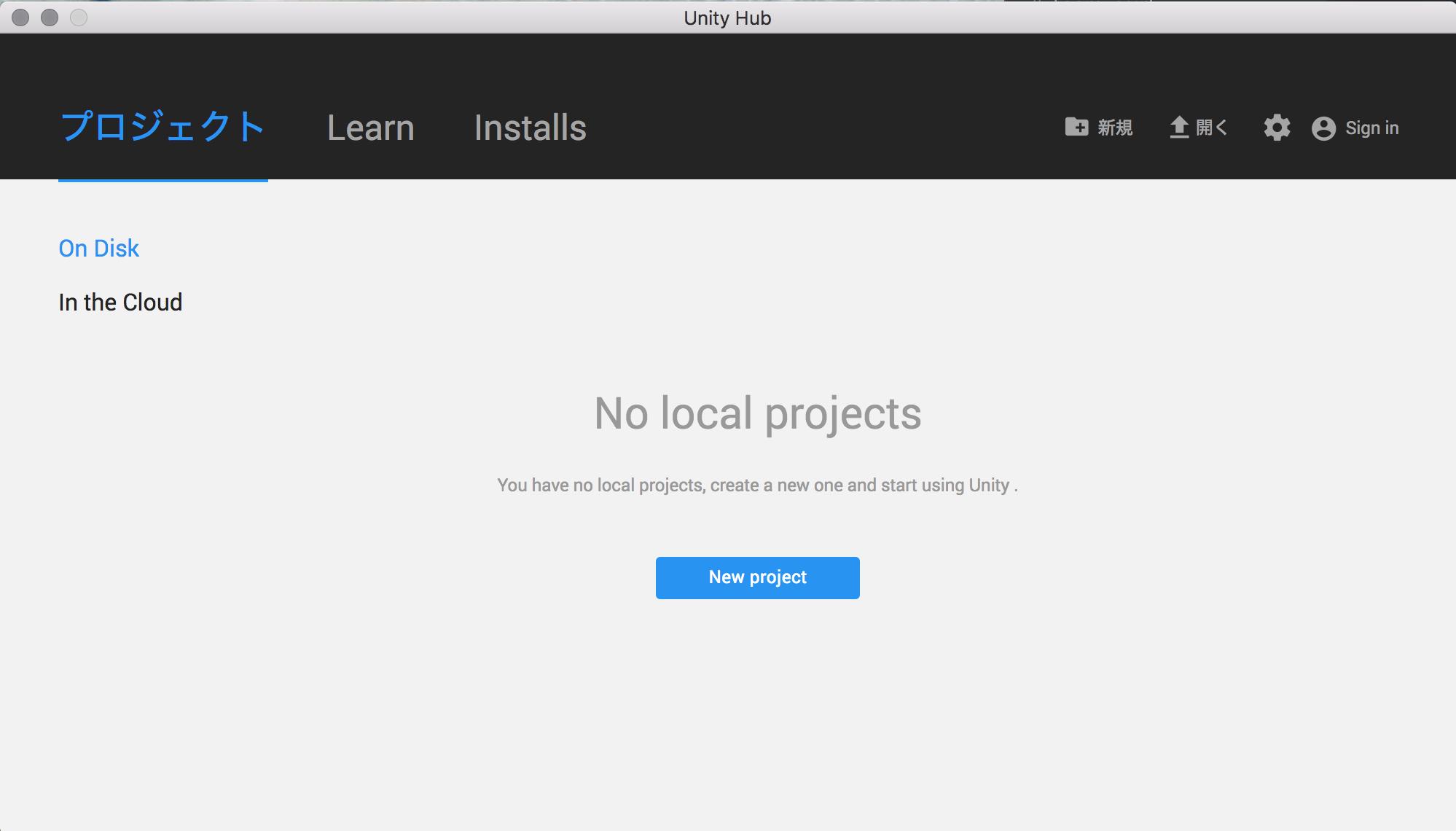 Unity Hubアプリ