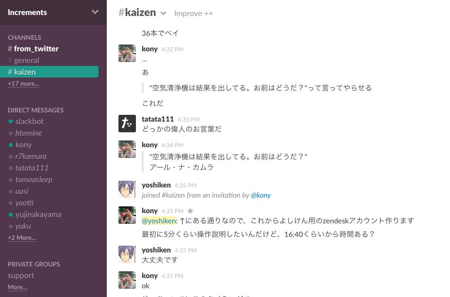 スクリーンショット 2014-12-03 9.46.52.png