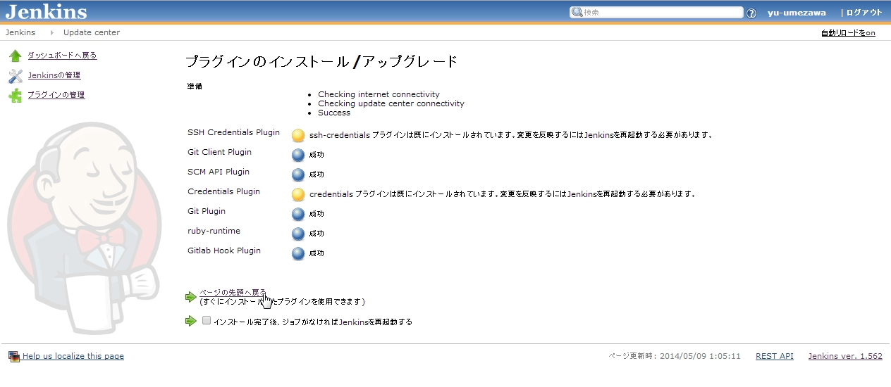 20140509_025.png