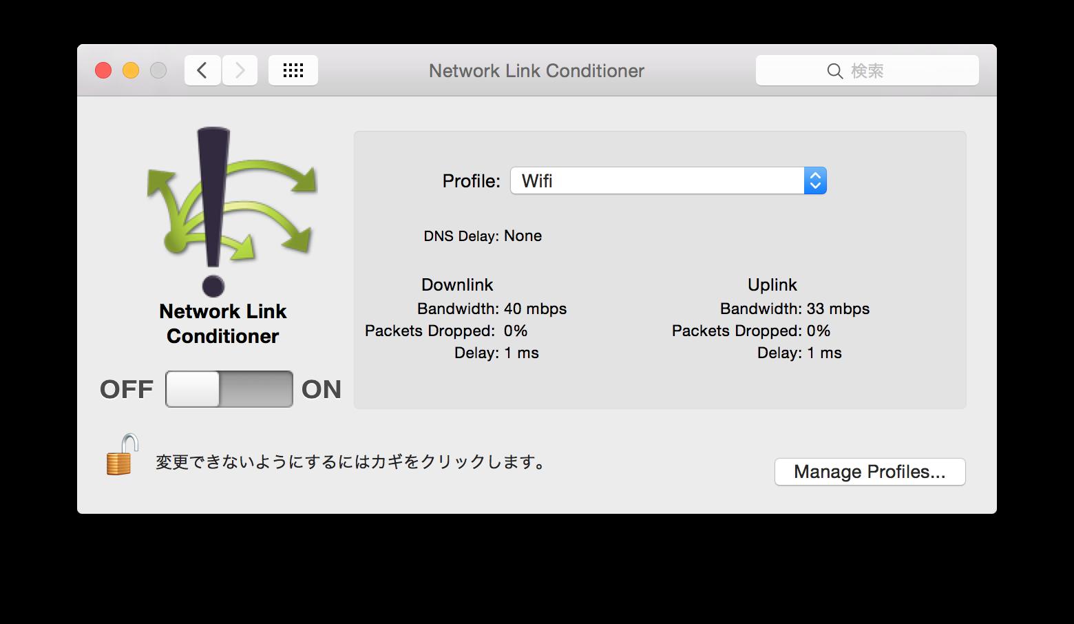 スクリーンショット 2016-08-22 10.48.33.png (198.3 kB)