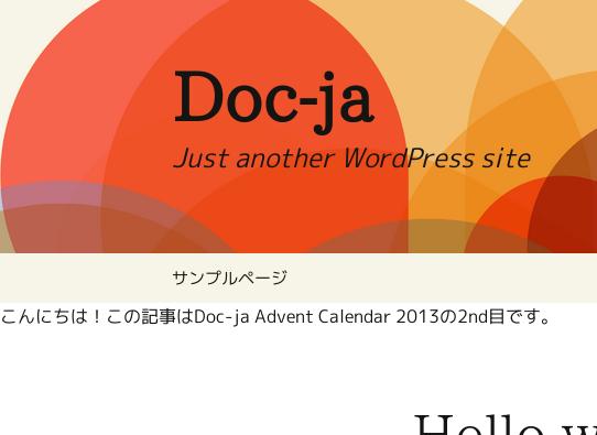 docja-002.png
