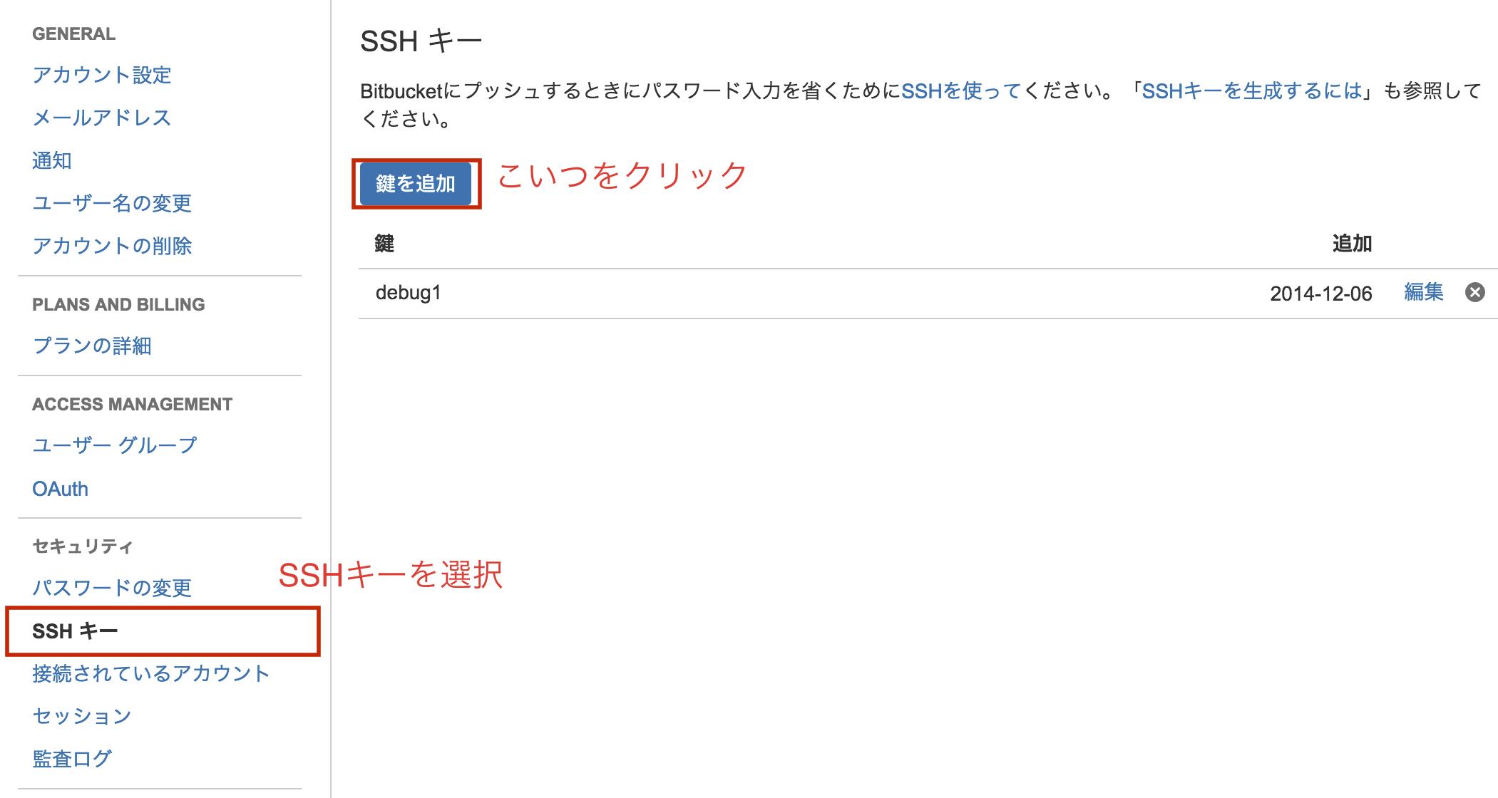 スクリーンショット 2015-05-10 8.58.37.png