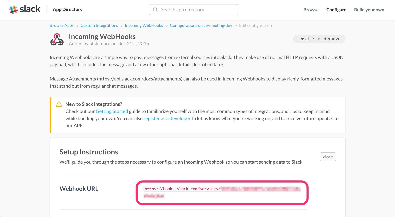 Incoming_WebHooks___co-meeting-dev_Slack.png