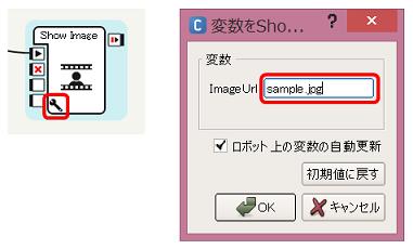 show-image-params.png