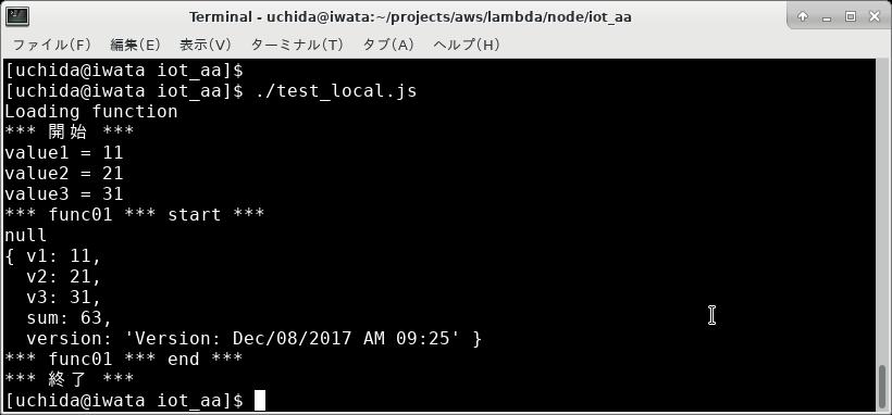 lambda_dec0801.png