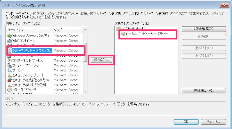 Screen_Shot_2015-02-02_at_1_04_09_PM.png