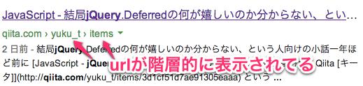 Screen_Shot_2013-07-17_at_12.28.24_AM.png