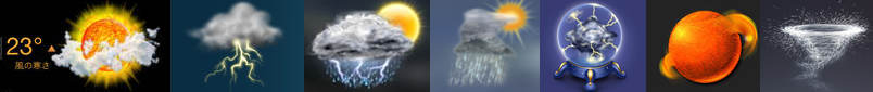 weather_icon02.png