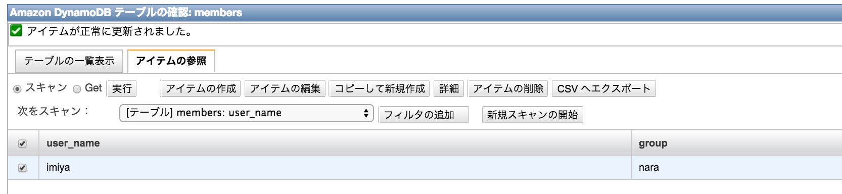 スクリーンショット 2015-09-03 23.39.20.png