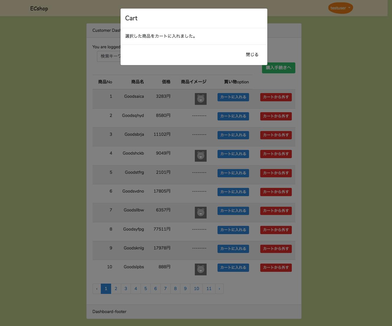 FireShot Capture 22 - ECshop - http___shop1.localhost_customer_home.png