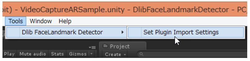 QiitaDlibFLD_setup1.jpg