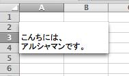 スクリーンショット 2014-12-13 22.56.39.png