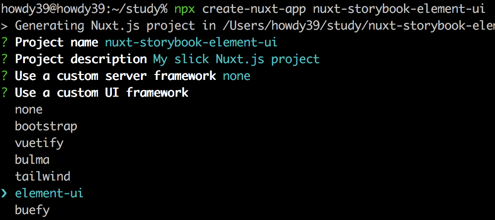 Nuxt, ElementUI, Storybook 構成のVueプロジェクトの始め方 - Qiita