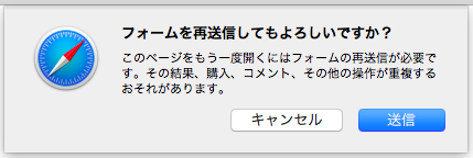 dialog-only.png