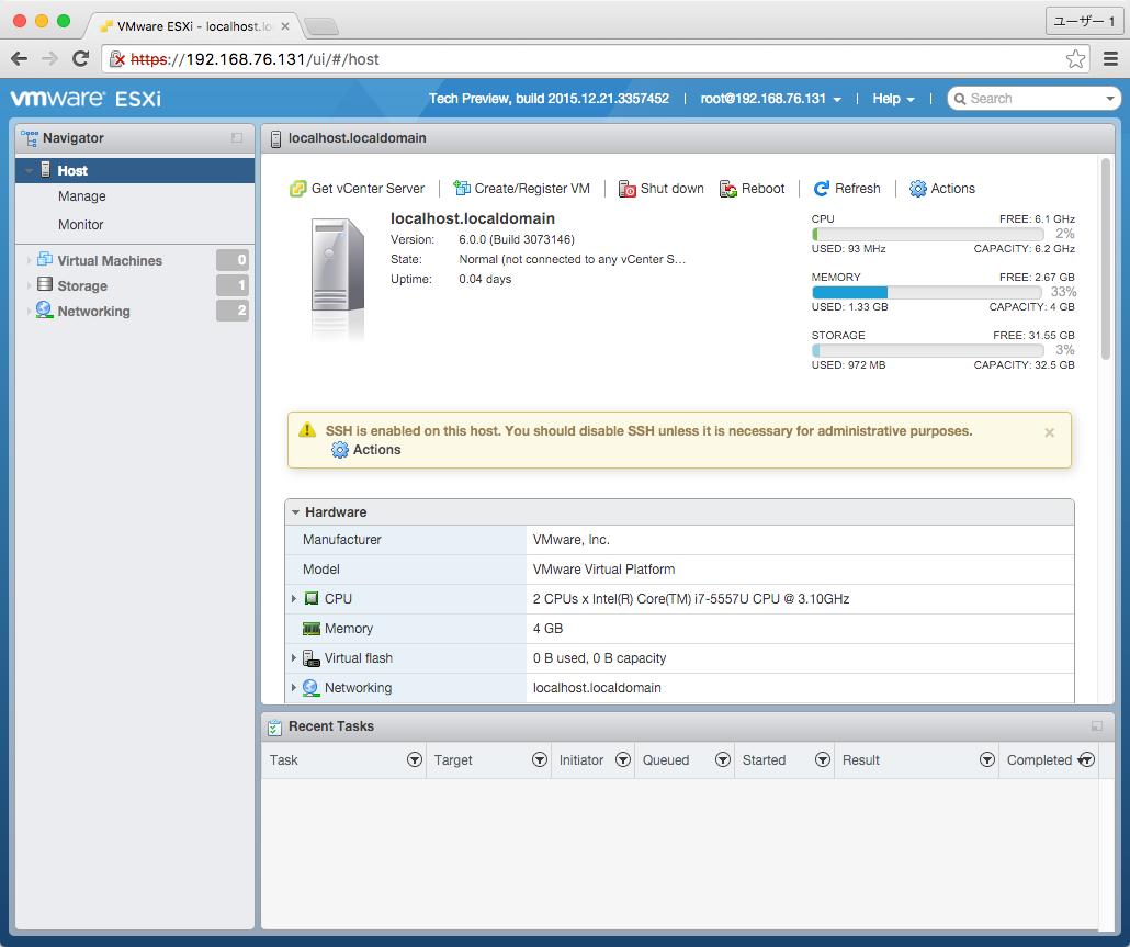VMware_ESXi_-_localhost_localdomain.png