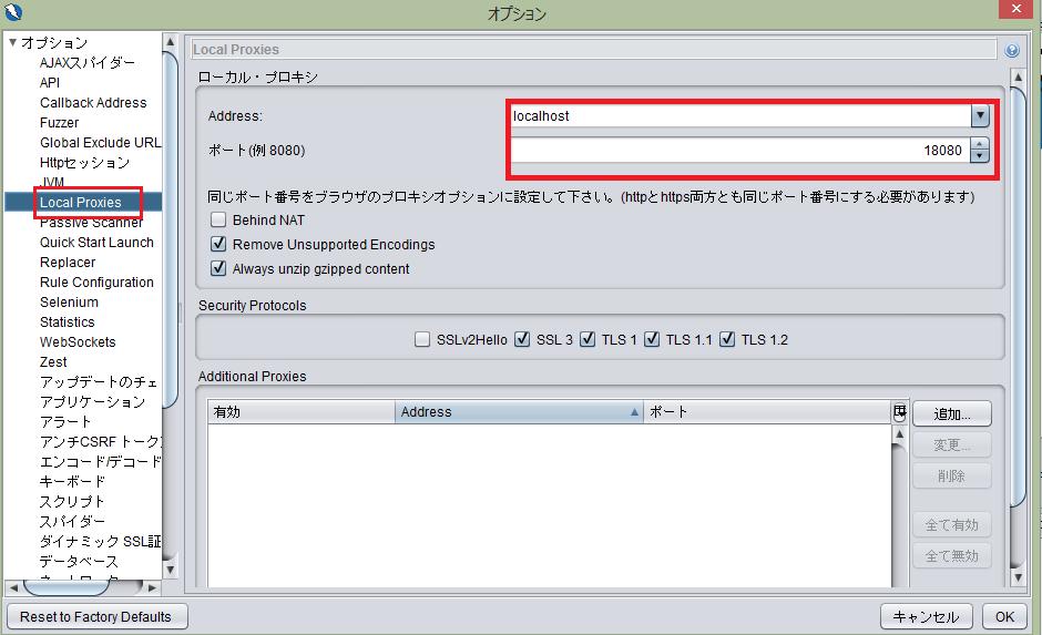 設定2.jpg