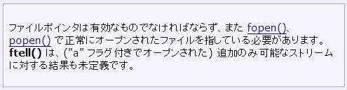 ss (2013-10-31 at 03.30.22).png