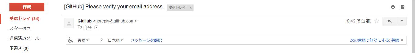 github_gmail.png