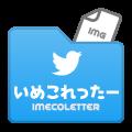 imeclletter_logo.png
