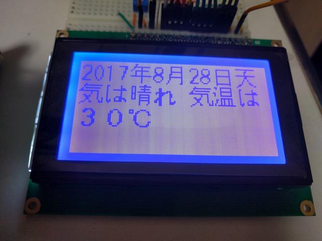 s_fontsize16.jpg