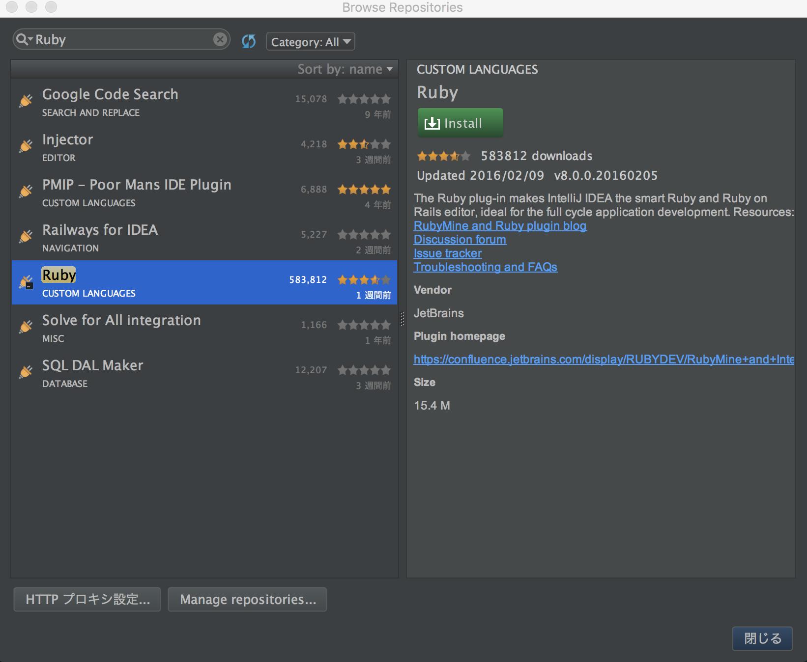 Intellij Idea Rubyの開発環境を作成する Qiita