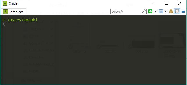 Windows Subsystem for Linux + Cmderで最強のCLI環境を作る
