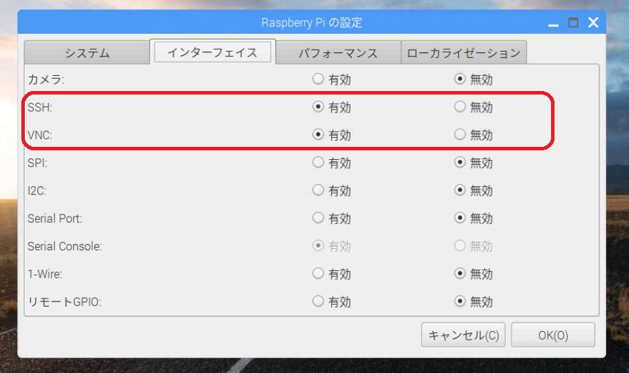 WindowsからRaspberry Pi 3 Model B+にリモート接続する - Qiita