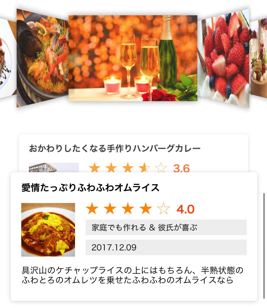 case7図解.png