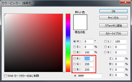 photoshop-colorpicker.jpg