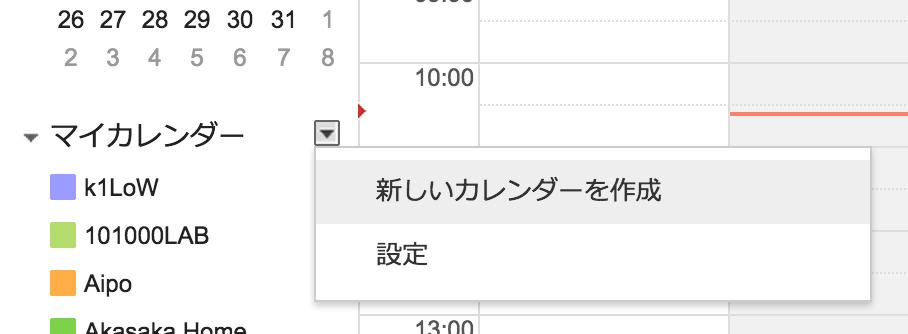 スクリーンショット_2015-01-13_10.37.07.png