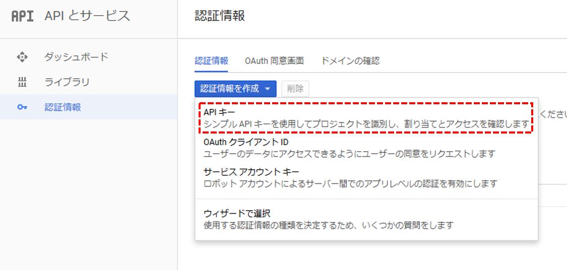 Custom Search APIを使ってGoogle検索結果を取得する - Qiita