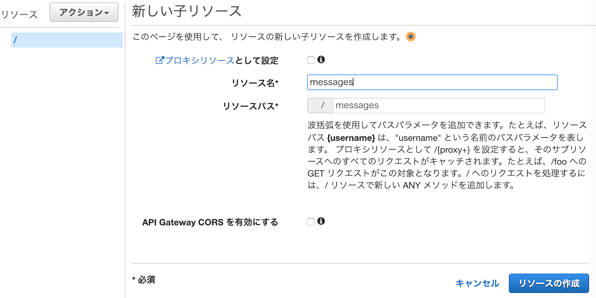 API_2.png