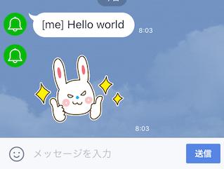 【アプリ】自動応答メッセージの設定 : LINE@マ …